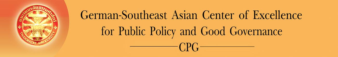 South east asian center