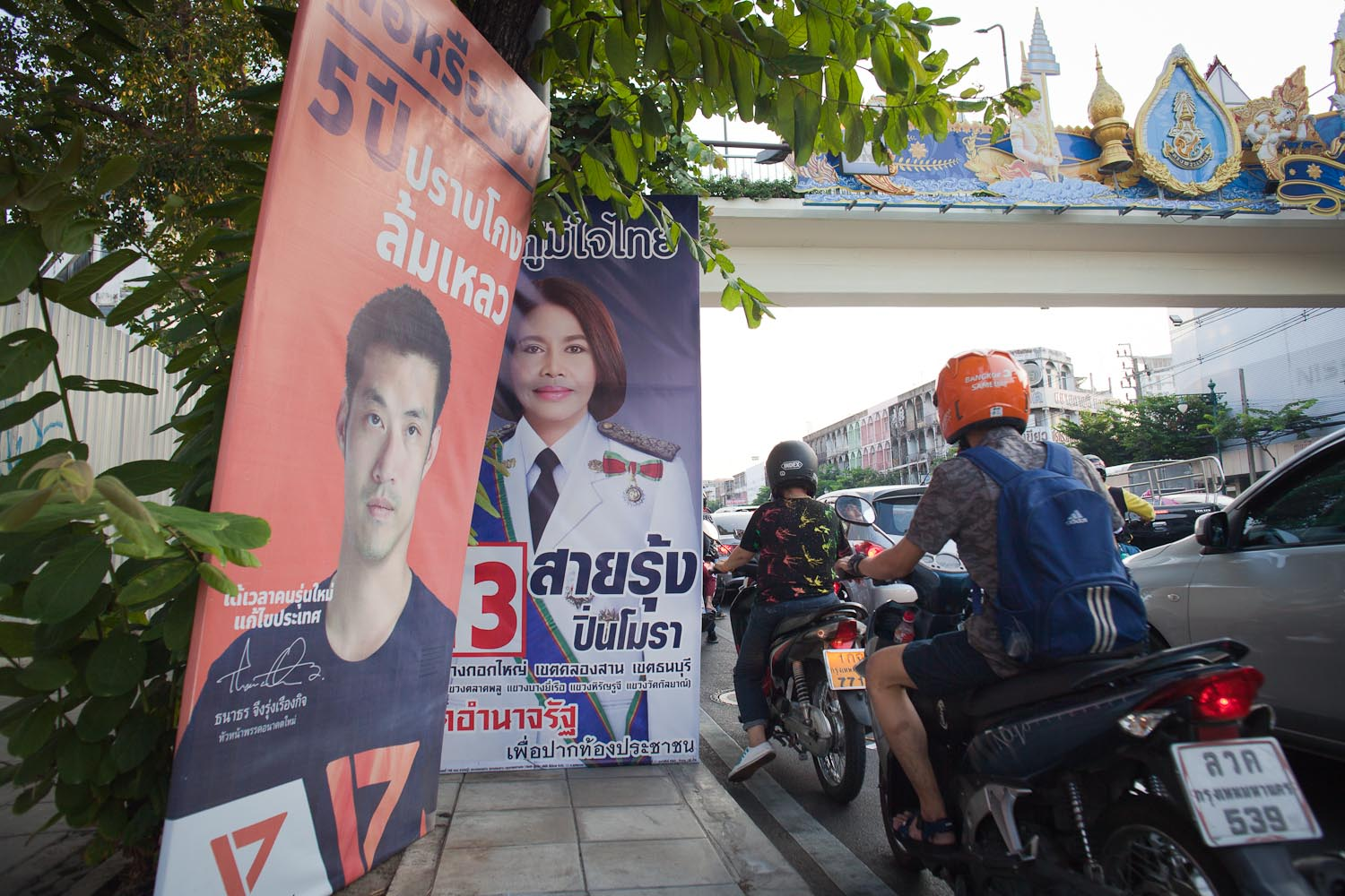 "Phak Anakhod Mai (Future Forward Party): ""Is this enough or not? 5 years of failing to tackle corruption. It is time that the new generation solves the country's problems."" - Phak Phumjai Thai (Proud to be Thai Party): ""Limit the state's power for the benefit of the people."""