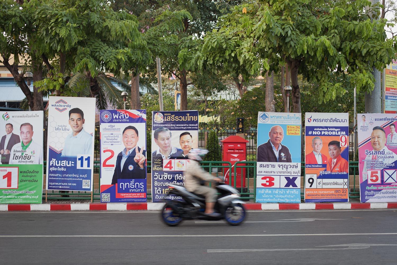 Campaign posters along Arun Amarin Road, Thonburi district: Phak Phalang Thongthin Thai (Thai Local Power Party), Phak Phalang Pracharat (People's State Power Party), Phak Ruam Phalang Prachachart Thai (Action Coalition for Thailand), Phak Seri Ruam Thai (Thai Liberal Party), Phak Thanglueak Mai (New Alternative Party), Phak Chart Phattana (National Development Party), Phak Chart Thai Phattana (Thai Nation Development Party)