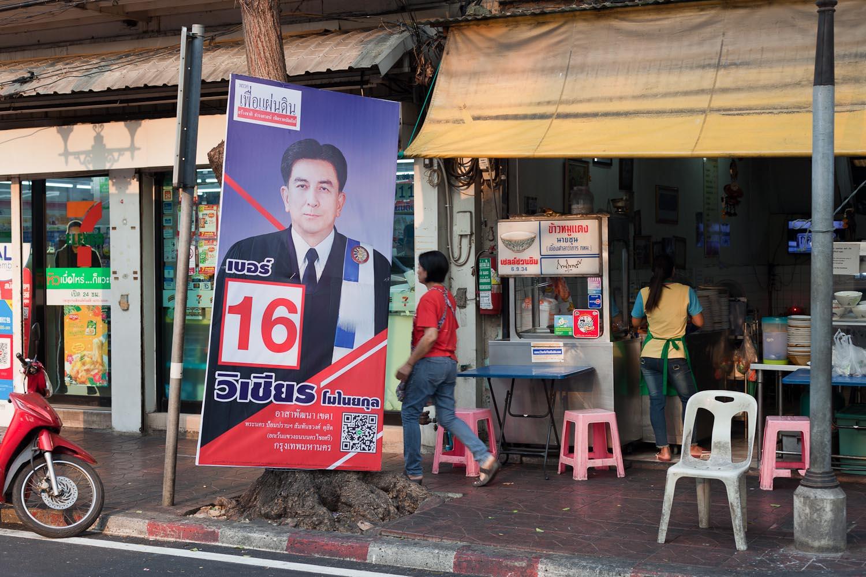 Phak Phuea Phaendin (Party for the Land)