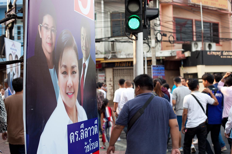 Phak Phuea Thai (For Thais Party)
