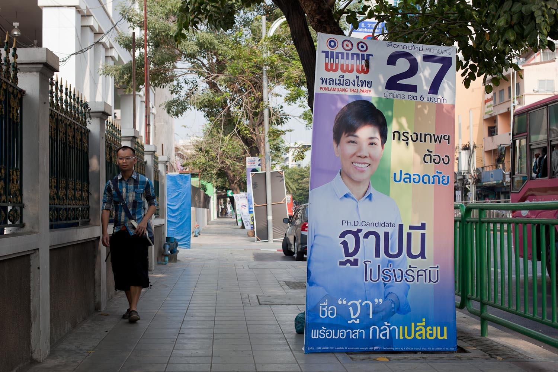"""Phak Polamuang Thai (Polamuang Thai Party): """"Bangkok must be safe. Ready to volunteer. Dare to change."""""""
