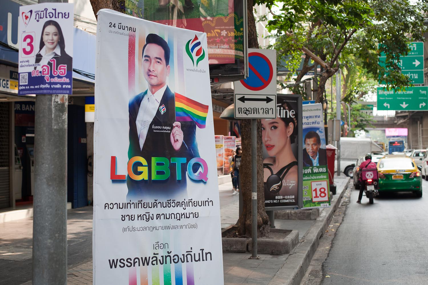 "Phak Phalang Thongthin Thai (Thai Local Power Party): ""Legal equality between LGBTQ and heterosexual couples (correct the Thai Civil and Commercial Code)."" In the background: Phak Phumjai Thai (Proud to Be Thai Party), Phak Rak Phuenpa Prathet Thai (Thai Forest Conservation Party)"