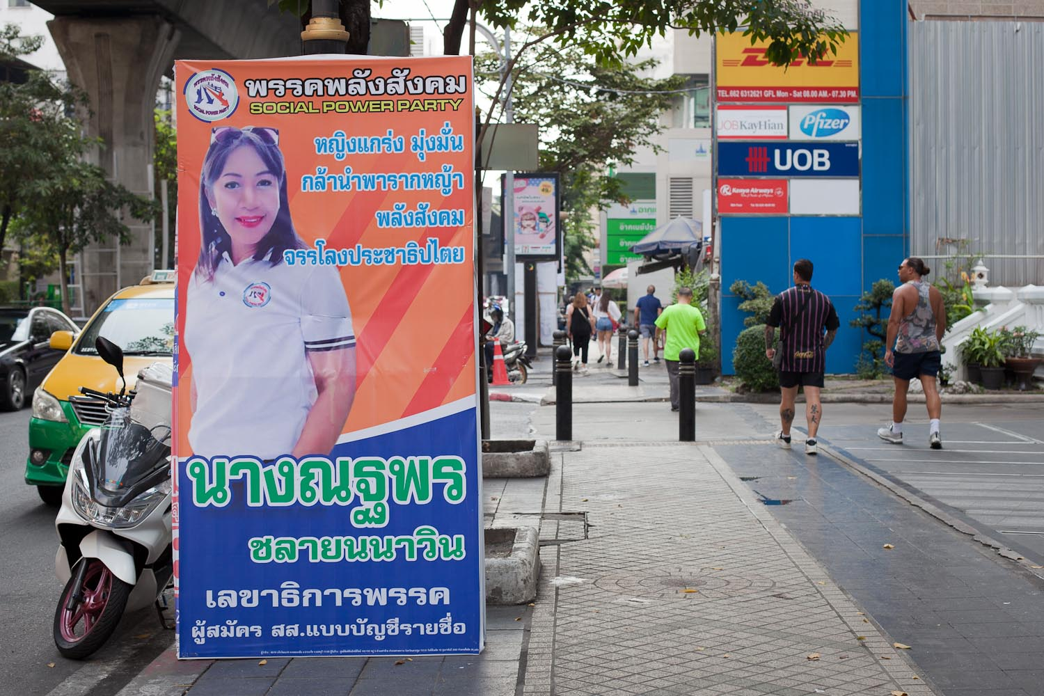"Phak Phalang Sangkhom (Social Power Party): ""A tough woman, determined, courageous to lead grass-roots people and Thai society, sustaining the democracy."""