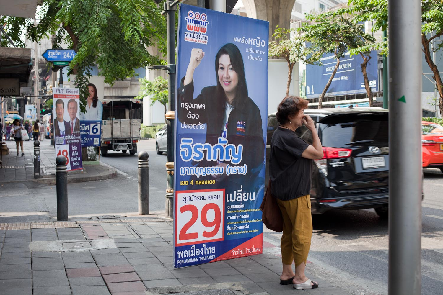 "Phak Polamuang Thai (Polumuang Thai Party): ""#Women's power. Change the burden into power."" – ""Bangkok must be safe."" – ""Change crowded neighborhoods into centers for life-long learning to enter the online world. – Footpaths and streets: Expand civilized architecture for easy traveling across the city. – Despair and fulfilment: Fulfill the dreams of young people to create examples for the new generation."""